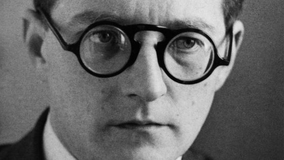 Portrait du compositeur Dimitri Chostakovitch (1940)