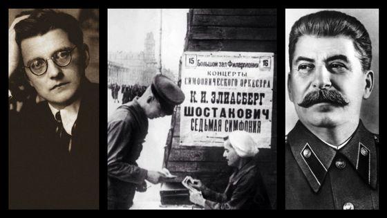 Chostakovitch / vieille dame vendant des billets pour la 7ème symphonie de Chostakovitch à Leningrad / Staline
