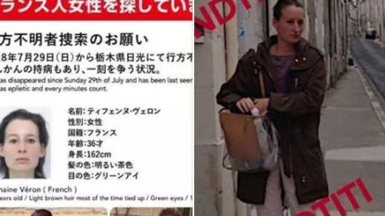 Le poitevine a disparu au Japon le 29 juillet dernier.
