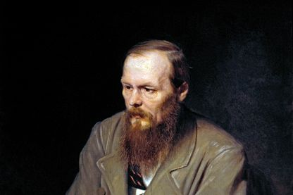 Portrait de l'écrivain Fiodor Dostoïevski par Vasily Perov. 1872, huile sur toile. Galerie Tretiakov, Moscou, Russie.