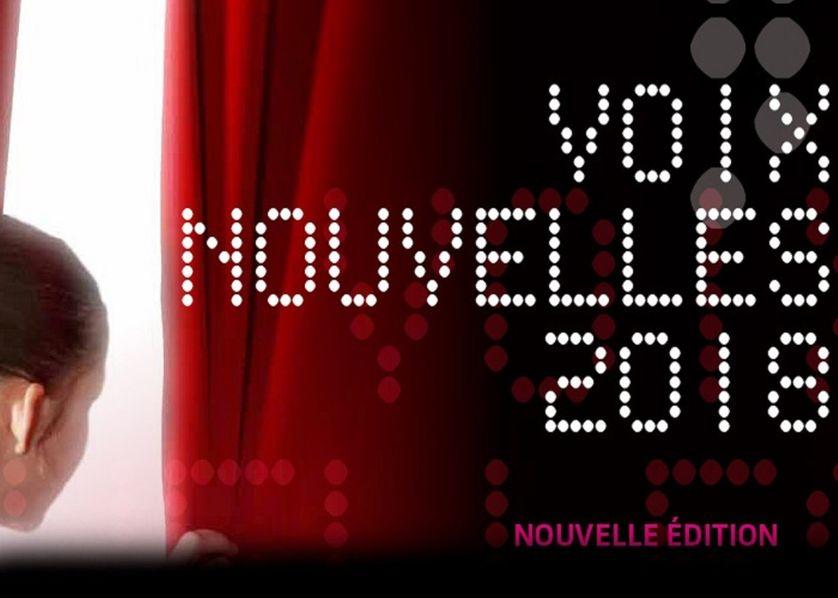 """Finale régionale du concours """"Voix Nouvelles"""" à l'Opéra de Massy (© DR)"""