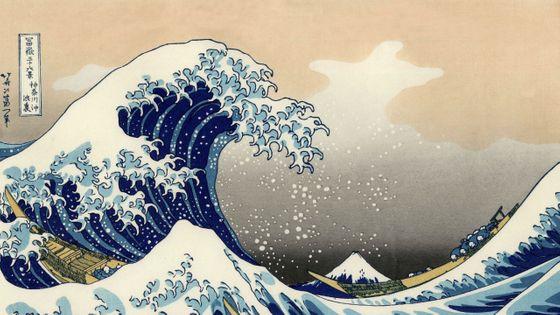 La Grande Vague de Kanagawa (Katsushika Hokusai, circa 1830)