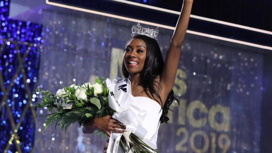Nia Franklin sacrée Miss America 2019.