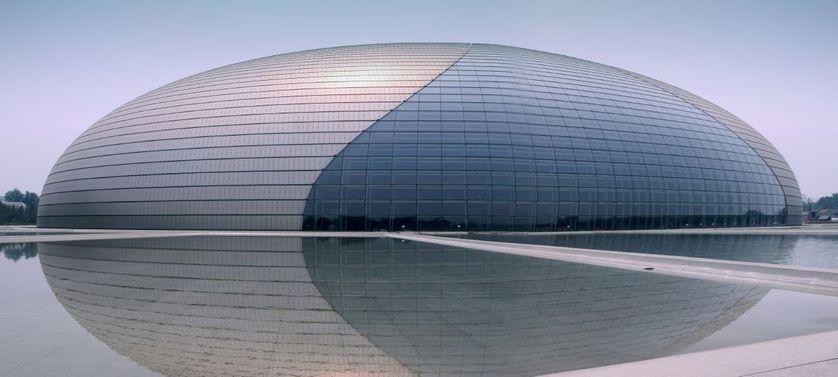 Le Centre national des arts du spectacle, à Pékin, en juin 2007