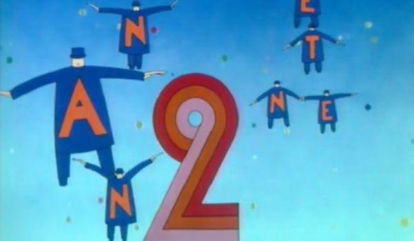 Illustration du générique de fin d'Antenne 2 par Folon (INA)