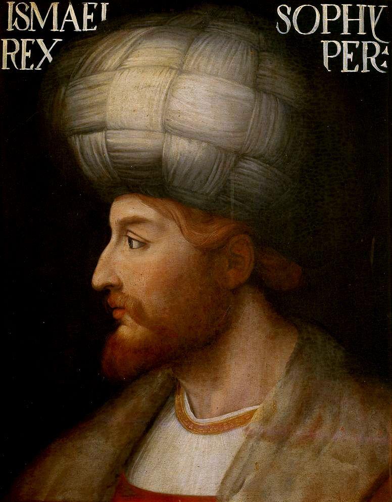 Ismaël Ier (1487 - 1524), Shah de la Perse de 1501 à 1524 et fondateur de la dynastie des Séfévides. Tableau peint par Cristofano dell'Altissimo (1525–1605)