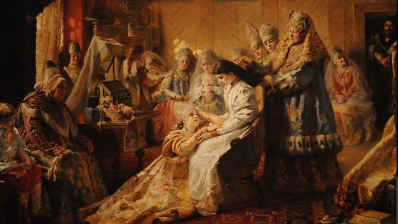 The Russian Bride's Attire (1889)