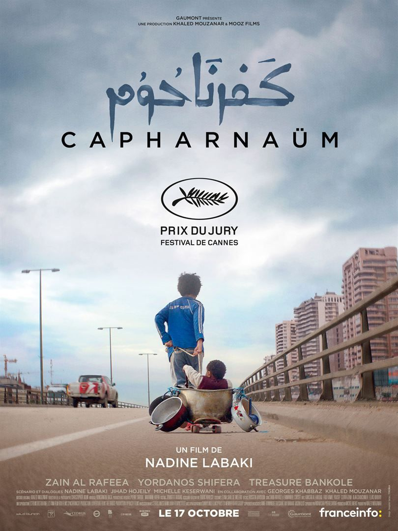 Capharnaüm de Nadine Labaki