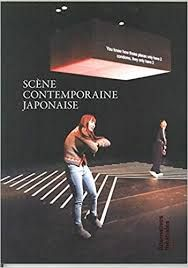 Scène contemporaine japonaise