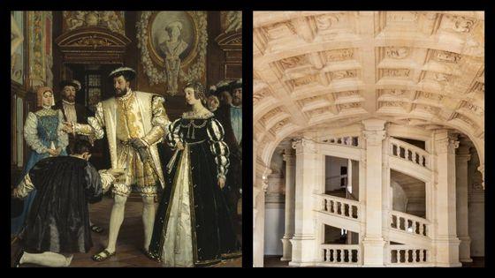 François 1er conférant des biens au rosso et l'escalier à doubles révolutions