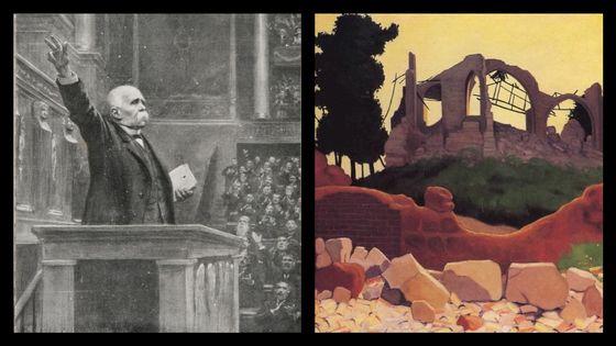 Clemenceau à la tribune le 11 novembre 1918 et l'Eglise de Souain