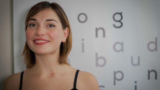 Diana Tishchenko, finaliste (et gagnante) du concours Long-Thibaud-Crespin 2018.