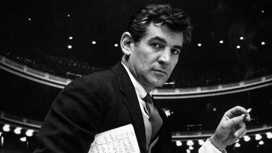 Leonard Bernstein, Songfest / Musicopolis