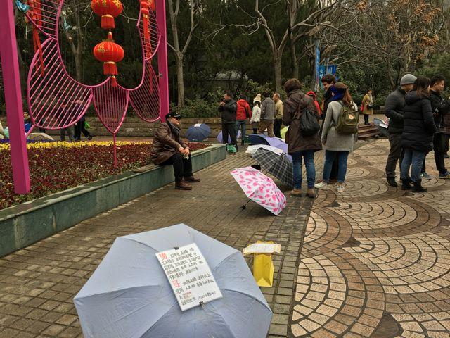 """Chine : Les petites annonces permettent d'obtenir les informations """"essentielles"""" sur le célibataire"""