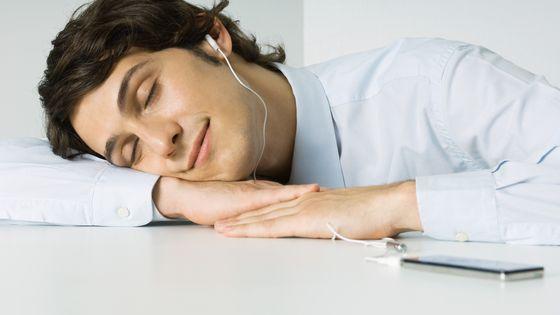 La musique vous fait du bien