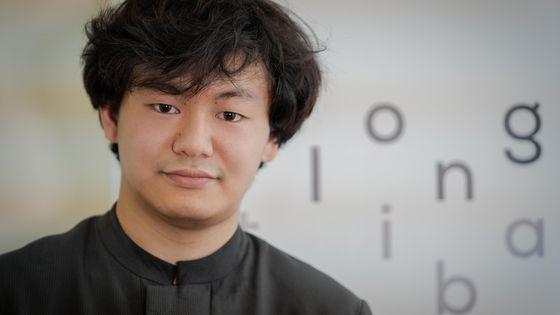 Arata Yumi, finaliste de l'édition 2018 sur Concours Long-Thibaud-Crespin.