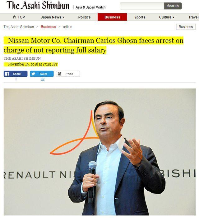Le journal japonais Asahi annonce que Carlos Ghosn va être arrêté dans le cadre d'une procédure judiciaire pour fraude fiscale.