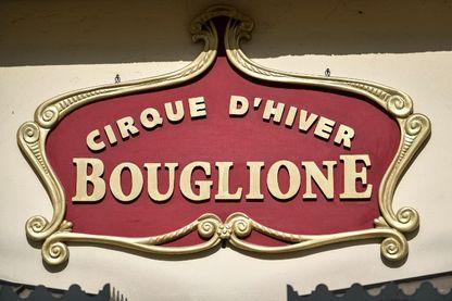 Photo prise le 27 août 2018 d'une vue extérieure du bâtiment du Cirque d'Hiver Bouglione à Paris.