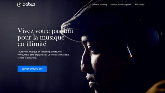 La plateforme de streaming spécialisée en musique classique Qobuz s'associe au moteur de recherche Qwant