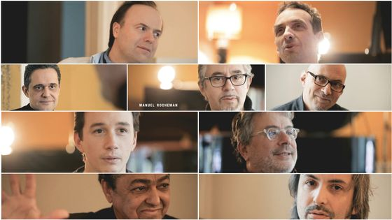 Laurent Courthaliac, alias Barloyd, Pierre de Bethmann, Pierre Christophe, Manuel Rocheman, Laurent Coq, Fred Nardin, Franck Amsallem, Alain Jean-Marie, Vincent Bourgeyx