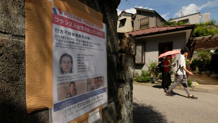 Illustration : au Japon, l'enquête se poursuit.