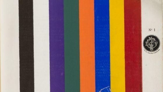 LivreLa Grammaire de la couleur, sept cent soixante-cinq planches coloriées d'Édouard Guichard
