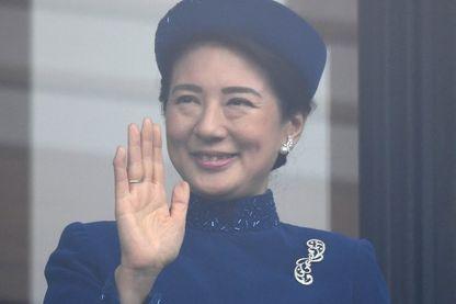 La princesse Masako Owada