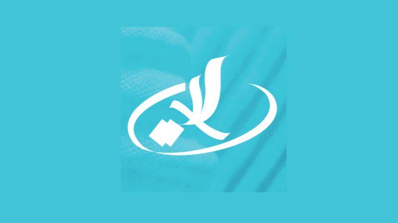 Logo Kantara