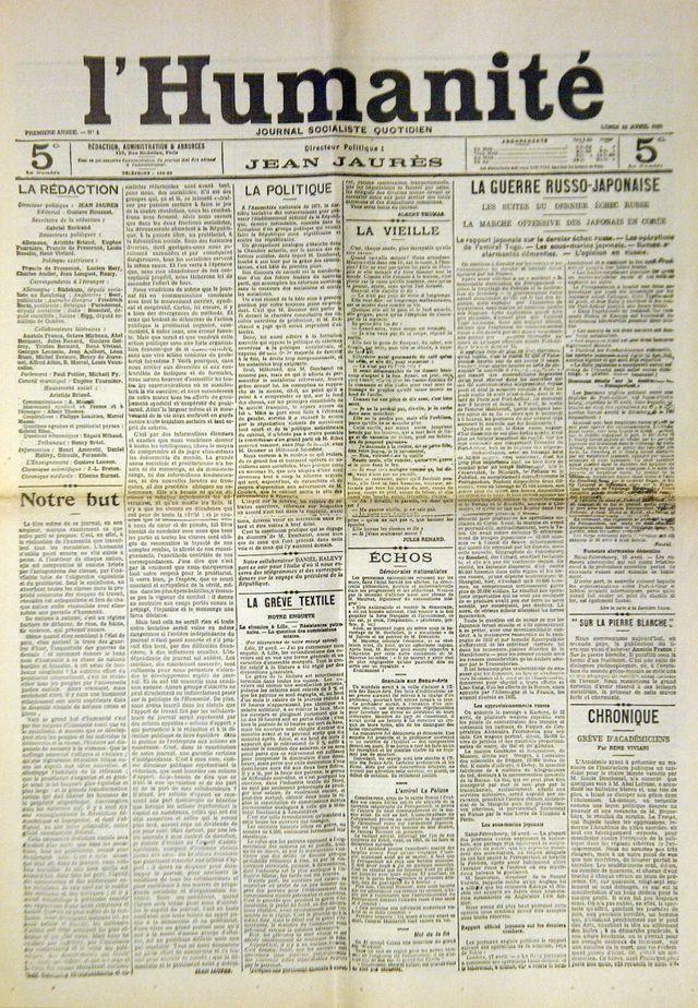 """Reproduction réalisée en avril 2004 de la Une du premier numéro de """"l'Humanité"""", paru le 18 avril 1904 sous la direction de Jean Jaurès."""