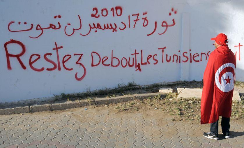 Malgré la Révolution de la Liberté et de la Dignité, l'horizon des Tunisiens de l'intérieur du pays est toujours bouché. Photo prise à Sidi Bouzid le 16 décembre 2013