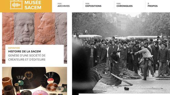 Les archives de la Sacem accessibles dans un musée numérique