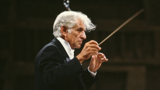 Le compositeur américain Leonard Bernstein