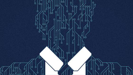 Image d'illustration / Antescofo, l'appli d'intelligence artificielle qui fait travailler les musiciens