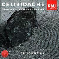 La 3e Symphonie de Bruckner dirigée par Sergiu Celibidache