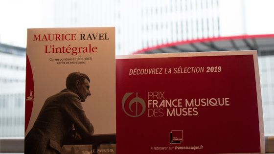 """"""" Maurice Ravel : L'Intégrale """" de Manuel Cornejo (Le Passeur éditeur)"""