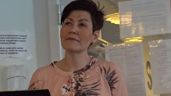 Ida Heinrich