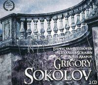 Sonate n°3 de Scriabine par Grigory Sokolov