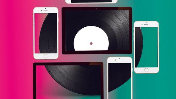 Streaming et CD : 2018, année de bascule