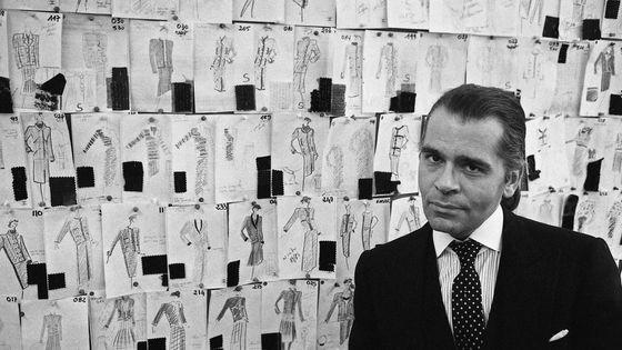 Karl Lagerfeld en 1984