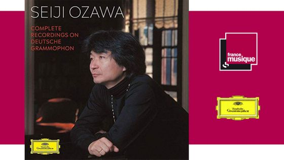 Seiji Osawa - Complete recordings on Deutsche Grammophon