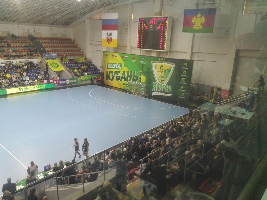 L'Olymp Sports Palace de Krasnodar (Russie)