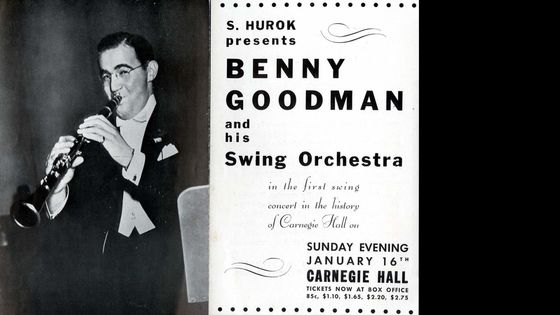 « The Famous 1938 Carnegie Hall Jazz Concert »