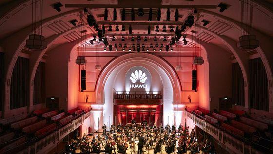 le géant chinois des télécoms, Huawei, propose une fin à la symphonie inachevée de Schubert grâce à l'IA