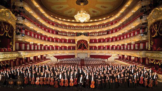L'Orchestre du Bolchoï chez lui au Théâtre du Bolchoï
