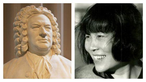 Bach et Zhu Xiao-Mei
