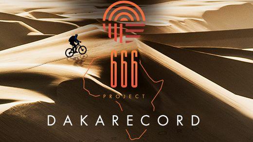 DakaRecord