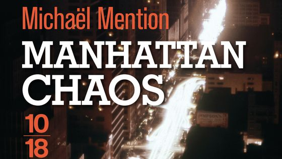 Manhattan Chaos