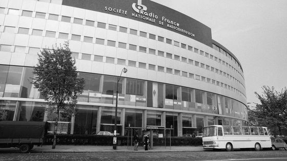La Maison de la Radio en 1975