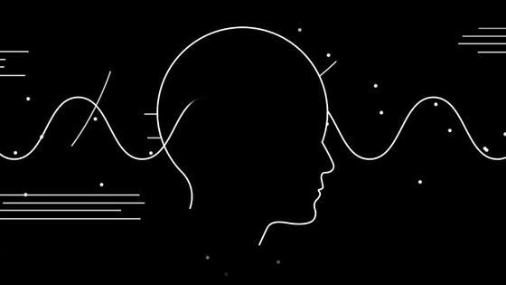 Endel, une application berlinoise, vous propose des écosystèmes sonores personnalisés pour vous permettre de vous détendre, de vous concentrer, de vous endormir ou de vous motiver au quotidien
