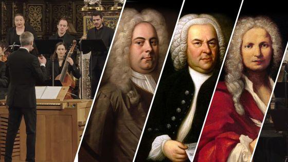21 mars 2019 : Journée européenne de la musique ancienne